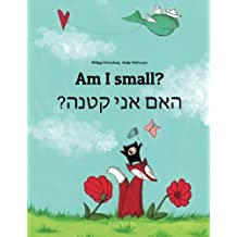 Am I small? Ham aney qetnh?: Children's Picture Book English-Hebrew (Dual Language/Bilingual Edition)