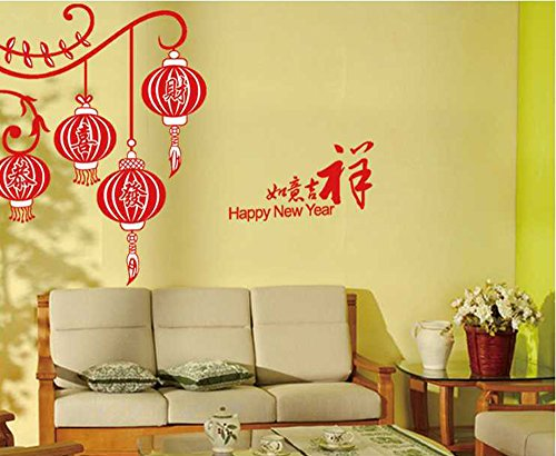 ufengker-bonne-annee-graisse-lanternes-rouges-de-kung-hei-style-traditionnel-chinois-choy-stickers-m