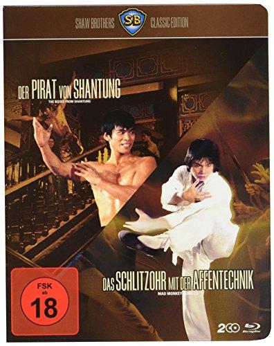 Shaw Brothers - Doppel-Box 1 [Blu-ray]