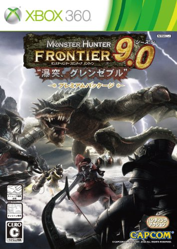 Monster Hunter Frontier Online Season 9.0 [Premium Package][Japanische Importspiele]