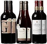 Wein Probierpaket Südfrankreich zum Verlieben (6 x 0.75 l)