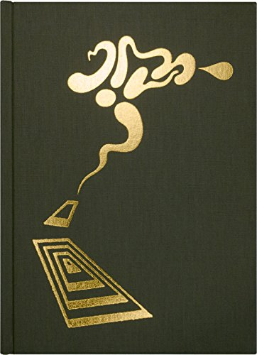 2000 Airbrush (Floodgate Companion)