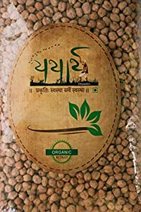 Yatharth Organics Kabuli Chana (1 kg)