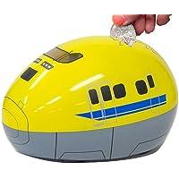 Doctor Yellow Shinkansen Bank (japan import)