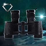 Ledu 6x40 Ferngläser, Vogelbeobachtung Erwachsener HD-Teleskop, mit Einem tragbaren, leichten Nachtsichtgerät, geeignet für die Jagd im Freien, Konzert