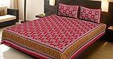 Indian algodón impreso hoja de cama doble rojo elefante sábana bajera y fundas de almohada de cama plana sábana conjunto étnico Colcha Edredón de juego por Stylo cultura