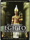 El Antiguo Egipto En El Cine Clásico (Incluye 8 Películas) [DVD]