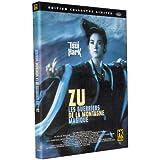 Zu, les guerriers de la montagne magique - Édition Collector Limitée