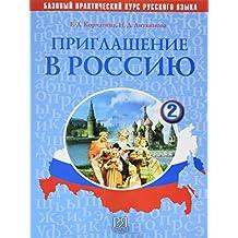Priglashenie v Rossiju. Vyp. 2. Uchebnik (+CD). Bazovyj uroven'