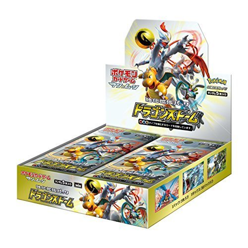 Pokemon Strength Expansion Pack Dragon Storm Trionfo dei Draghi (Giappone)