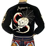 Tailor Toyo von Zuckerrohr Souvenier Samt Jacken tt11783128?toyo4233