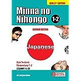 Main Textbook 1.2 minna no nihongo [Paperback] 3A Corporation(Goyal Publishers)