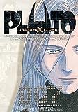 Pluto: Ursawa x Tezuka Volume 7