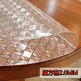 Pvc Wasserdicht Tuch Weich Glass Mat Tv-Schrank Transparent Gefrostet Kaffee Pad Kunststoff Tischdecke Dicke Crystal Board 2,0 Mm, 90*90 Cm Xiaodong,