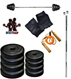 #10: Bodygrip 60Kg Weight Plates 10Kg X 4 + 5Kg X 4 + 1 Rod Of 3 Ft Straight + Gym Gloves + Skipping Rope