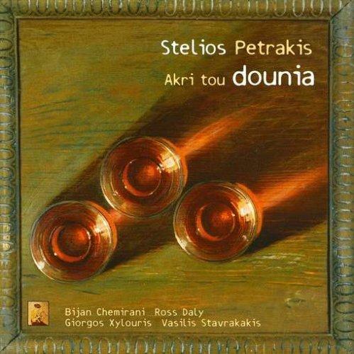 akri-tou-dounia-by-stelios-petrakis