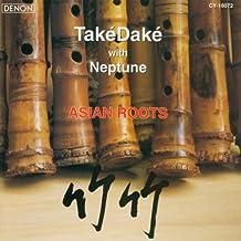 Take Dake