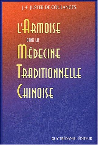 L'armoise dans la médecine traditionnelle chinoise