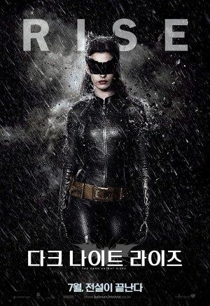 The Dark Knight Rises - Catwoman - Korean Movie Wall Poster Print - 43cm x 61cm / 17 Inches x 24 Inches A2 Batman (Dark Die Rises The Knight Catwoman, Auf)