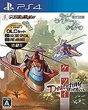 Cave Ketsui Deathtiny Kizuna Jigoku Tachi SONY PS4 PLAYSTATION 4 JAPANESE VERSION