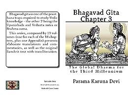 Bhagavad Gita: Chapter 3 (English Edition) di [Devi, Parama Karuna]