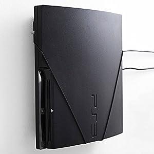 Wandhalterung für PlayStation 3 Slim von FLOATING GRIP® – Zum Patent angemeldet durch FLOATING GRIP ApS – Made in Dänemark