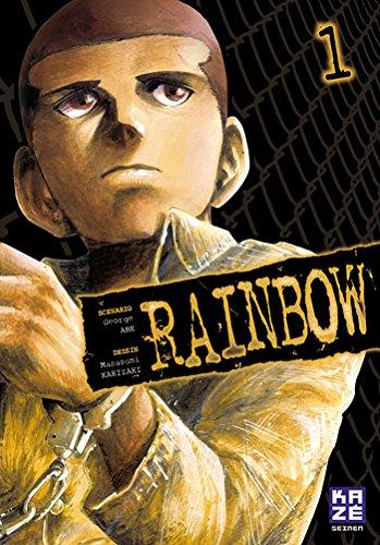 Rainbow T01 par George Abe