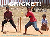 Cricket! (Bilingual: English/Tamil)