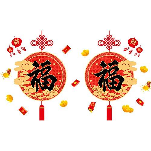 Wandbild ZOZOSO Fu Charakter Hängen Lunar New Year Frohes Neues Jahr Frühlingsfest Chinesisches Jahr Wandaufkleber Fenster Wohnzimmer Dekorative Malerei