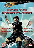 Save The Green Planet [DVD] [2003]