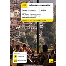 Teach Yourself Bulgarian Conversation (3CDs + Guide) (Teach Yourself: Language) 1st by Kovatcheva, Mira, Holman, Michael (2007) Audio CD