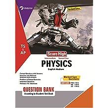 Inter II – Physics (E.M) (Smart Question Bank)