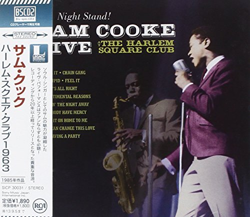 one-night-stand-live-at-harlem-square-club-1963-by-sam-cooke-2013-03-12