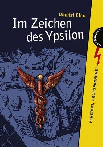 im-zeichen-des-ypsilon