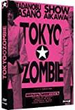 Tadanobu Asano Comedia