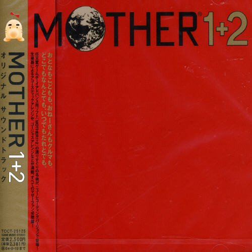 Mother 1 + 2...