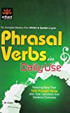 Best Books  Written - For Complete Master Over Written & Spoken English Review