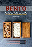 Bento Cookbook: 30 Tasty Bento Recipe Ideas (English Edition)