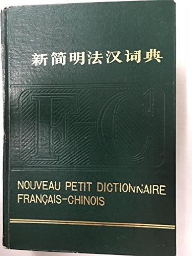 Dictionnaire français-chinois