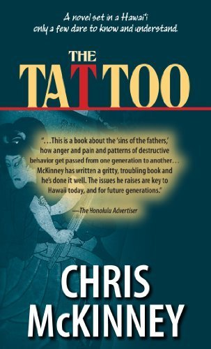 the-tattoo-by-chris-mckinney-2000-mass-market-paperback