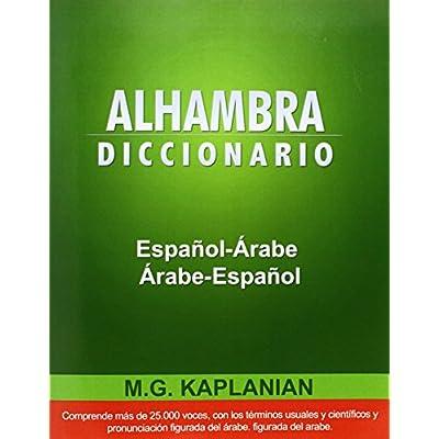 Alhambra Diccionario Espanol-Arabe/Arabe-Espanol PDF
