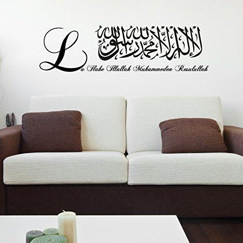 A198 | Meccastyle | Islamische Wandtattoos - La Ilahe Illallah Muhammeden Resulullah- L - 115cm x 30cm- 02. Grau