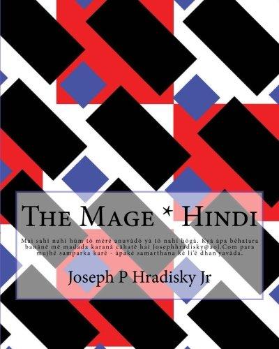 The Mage * Hindi