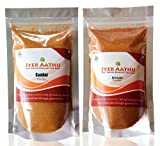 #8: IYER AATHU Sambar and Rasam Powder 100 Grams(Pack of 2) [Direct from a Brahmin Home]