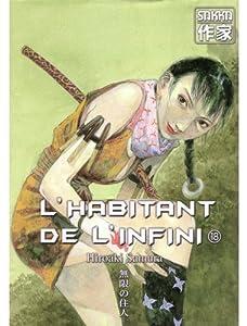 L'Habitant De L'infini Nouvelle édition Tome 18