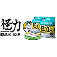 Shimano Kairiki PE 0.120Mm, 7.0Kg, 300M
