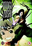 Otogi Zoshi - Vol.2 [2005] [UK Import]