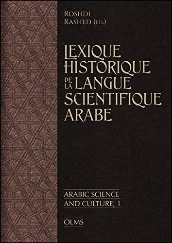 Lexique historique de la langue scientifique arabe: sous la direction de Roshdi Rashed