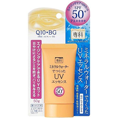 shiseido-senka-aging-care-uv-sunscreen-spf50-pa-