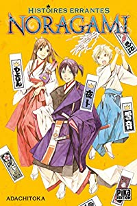 Noragami - Histoires Errantes Edition simple One-shot